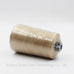 難燃剤糸 30/2 メタアラミド / FR ビスコース 販売のため