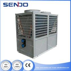 Haute qualité ultra faible source d'air modulaires de température de l'unité de pompe à chaleur