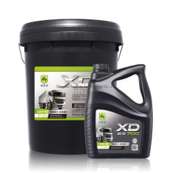 SAE 20W50 API CF-4/SG Xd700 Óleo do Motor Diesel