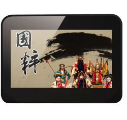 Moldura de foto digital de 8 polegadas com tela de toque