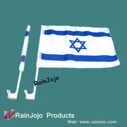 Israel Window Car Flag mit Plastic Pole