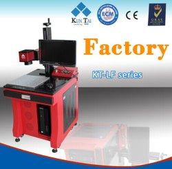 월간 딜 CE FDA 섬유 레이저 마킹 포장 기계 대상 금속