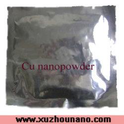 100nm Cu nanopowder (29-100NP)