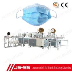 Automatische chirurgische medizinische N95 Wegwerfgesichtsmaske, die Verpackungs-Verpackmaschine-Gesichtsmaske-Produktionszweig bildet