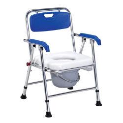 연장자를 위한 조정가능한 Commode 의자 화장실 의자 사소한 의자