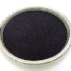 منتجات الدهان الأسود الكربوني الكيماويات المستخدمة في الصناعات البلاستيكية