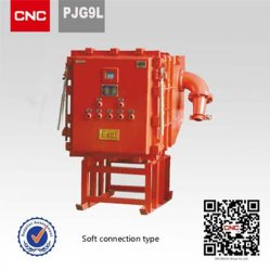 Малые предприятия9l-/10 (6) (Y) (a, b, c и d) - взрывозащищенное типа (механизм постоянного магнита) Озвучьте вакуумного устройства распределения