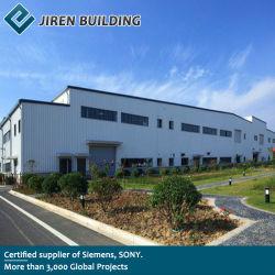 セリウムコードモジュラー組立て式に作られた前に設計された構築の金属の構造スチールフレームの構造の構築の建物のプレハブの倉庫の研修会の貯蔵倉