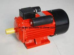 Yc Seris 단일 위상 축전기 시작 비동시성 전기 AC 감응작용 무쇠 산업 팬 공기 압축기 전기 무쇠 전동기