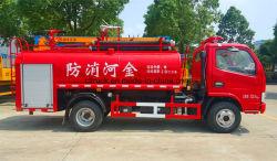 Billigster Verkauf Dongfeng 3,5 cbm Wassertank Lkw Feuer Pumper für Myanmar