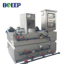 جرعة البوليمر الكيميائي المحتولة تلقائيًا في مصنع معالجة مياه الصرف