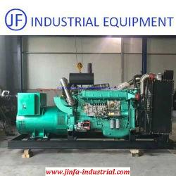200-1500kw Velocidade Intermediária Marine diesel do gerador do motor