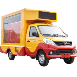 HD 전시를 광고하는 풀 컬러 P4 옥외 자동차 LED 영상 트럭 또는 차 또는 밴