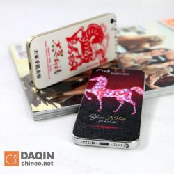 La piel móvil 3D Diseño personalizado de bricolaje Celular Sticker