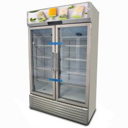 コマーシャル・アップライト・ディスプレイ・クーラー・ビア冷蔵庫