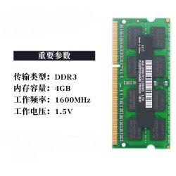 ذاكرة DDR3 بسعة 4 غيغابايت بسعة 4 غيغابايت بسعة 4 غيغابايت وسرعة 1333 ميغاهرتز بسعر الجملة الرخيص وحدة ذاكرة سطح المكتب 1.5 فولت مع عدم تصحيح الأخطاء (ECC)
