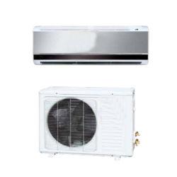 9000BTU R32 冷却および加熱ポンプインバータエアコンスーパー 冷却ガスの割り当て