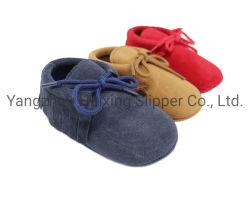 حذاء حذاء للأطفال لفصل الشتاء للأطفال أحذية ثلوج دافئة أحذية مريحة من الجلد السويدي
