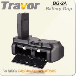 Nikon D40/D40X/D60/D3000/D5000のためのデジタルCamera Grip BG-2A