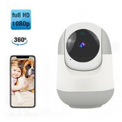Autotracking Wireless WiFi Seguridad en el hogar de la cámara IP CCTV inteligentes para la electrónica de consumo