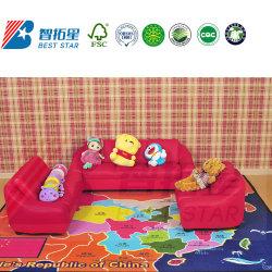キッド革のソファー、養樹園の家具、現代ホーム家具、子供家具、幼稚園および幼稚園のデイケアの中心の赤ん坊のソファーの家具