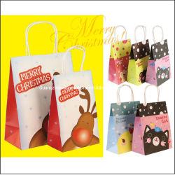 Kundenspezifisches Drucken-Luxuxweihnachtstagesdekoration-Muster-Packpapier-verpackenbeutel für förderndes Geschenk