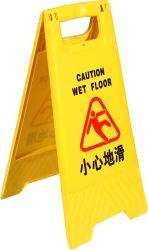 Zhejiang Jiachen Segurança Individual de plástico de duas faces sinal de piso