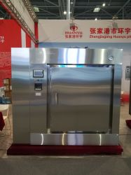 De horizontale Sterilisator van de Stoom van de Druk van de Autoclaaf 1000L voor Flesjes
