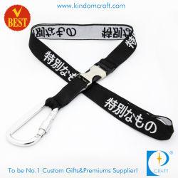 Kundenspezifische Form-Fleck gesponnene Abzuglinie mit Metallclip