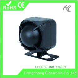 HC-BS21電子バックアップ電池のサイレン