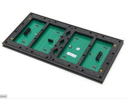 Guter Preis-DigitalSignage Minibildschirmanzeige-Baugruppe LED-P10