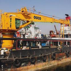 Grue Marine 40m de rayon utilisé sur le pont de navire Moyen de levage