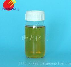 Amino Silicon Oil (High elastic) RG-2000d
