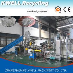 PE/PP 필름 쓰레기 압축 분쇄기 광석 세공자 또는 물 반지 제림기 광석 세공자 선 기계