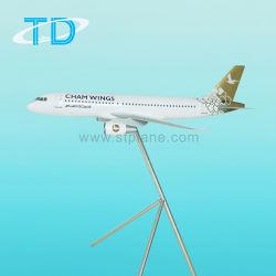 大規模の航空機A320の樹脂モデル120cm