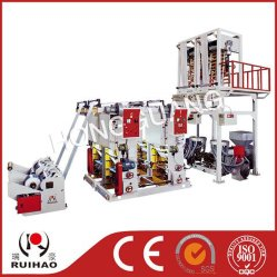 Máquina de sopro de filme e Rotagravure máquina de impressão on-line