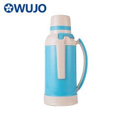 Wujo 3.2L 유리제 강선 진공 온수 커피 차 플라스틱 Thermos