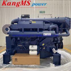 디젤 선박 기관 4행정 수랭식 기계식 펌프 엔진 350-550hp