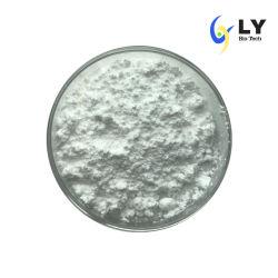 専門の製造者は獣医学のApramycinの硫酸塩41194-16-5を提供する; 65710-07-8