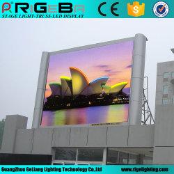 وحدات ألوان كاملة في المرحلة P5 P6 P8 P10 P12 شاشة لوحة فيديو LED خارجية P12.5 P14 P16 P20