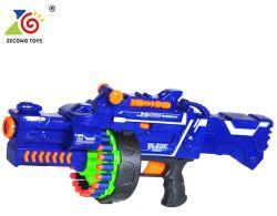 Zecongの炎の嵐Boは子供7050のためのおもちゃを撃つ