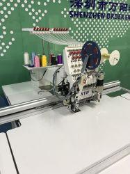 単一のヘッド刺繍の束ねる機械によって混合される刺繍機械を録音すること束ね、