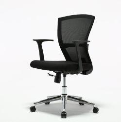 Presidenza ergonomica della maglia dell'ufficio della parte posteriore bassa della metà dei pp