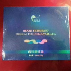 高い純度の歯科供給の純粋なチタニウムディスク