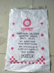 직접 제조사가 염화 암모늄 99.5% 분말과 그란ular 가격을 제공합니다
