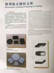 Il cuscinetto elastomerico riempie il cuscinetto di gomma del ponticello per le strutture