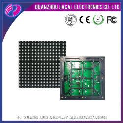 P6 LED ビルボード用屋外フルカラー RGB LED モジュール