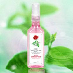 Spray de aromaterapia, Automoción Ambientador, regalos promocionales (JSD-K0091)