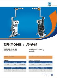 Dispositivo de gravação simples/Dispositivo de Gravação Automática/Dispositivo de Gravação inteligente para máquina de bordado