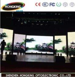 سعر المصنع P2.5 عرض إعلانات الفيديو LED، شاشة LED استئجار للشاشة لإعلانات LED الداخلية السعر